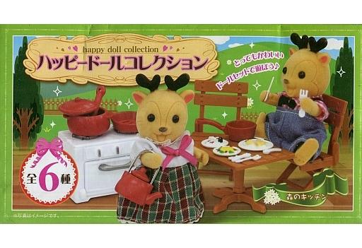 【中古】おもちゃ シカさんと森のキッチン 「ハッピードールコレクション」