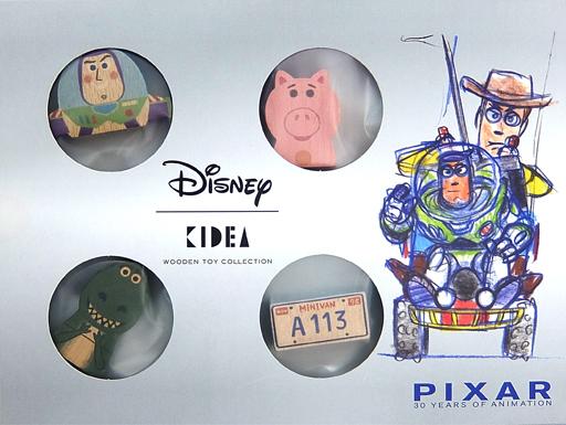【中古】おもちゃ トイ・ストーリーセット2 「ディズニー KIDEA」 ピクサー展限定