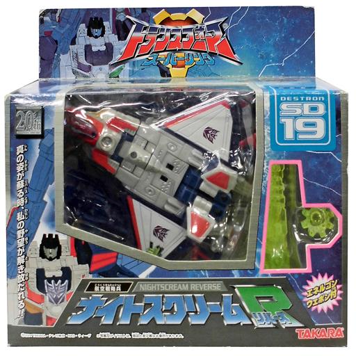 【中古】おもちゃ [ランクB] SD-19 航空戦略兵 ナイトスクリームR(リバース) 「トランスフォーマー スーパーリンク」