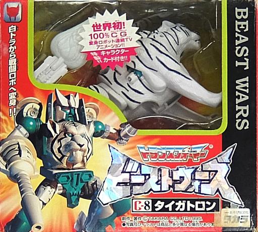 【中古】おもちゃ [ランクB] C-8 タイガトロン 「トランスフォーマー ビーストウォーズ」