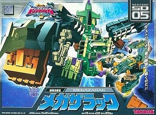 【中古】おもちゃ [ランクB/付属品欠品] SD-05 メガザラック 「トランスフォーマースーパーリンク」