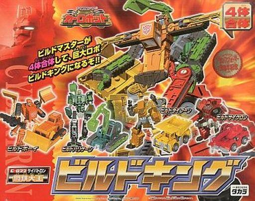 【中古】おもちゃ [ランクB/説明書欠品] C-022 鋼鉄大王 ビルドキング 「トランスフォーマー カーロボット」