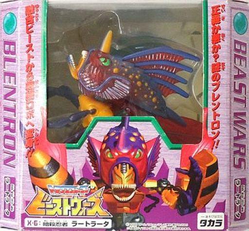 【中古】おもちゃ [ランクB/説明書欠品] X-6 暗殺忍者 ラートラータ 「トランスフォーマー ビーストウォーズ」