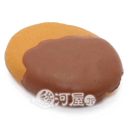 マザーガーデン 新品 スクイーズ(食品系/おもちゃ) 野いちご 柔らかハンバーグ マザーガーデン