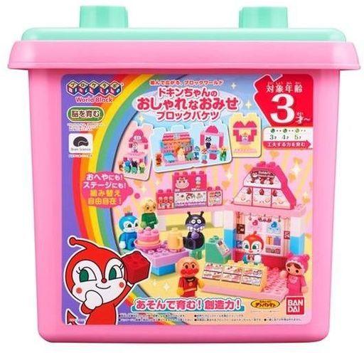 バンダイ 新品 おもちゃ ドキンちゃんのおしゃれなおみせブロックバケツ 「それいけ!アンパンマン」