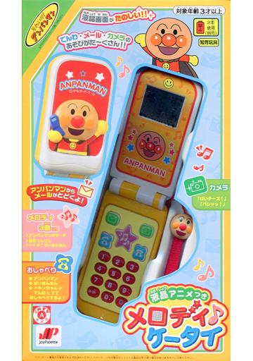 ジョイパレット 新品 知育・幼児玩具 液晶アニメつきメロディケータイ 「それいけ!アンパンマン」