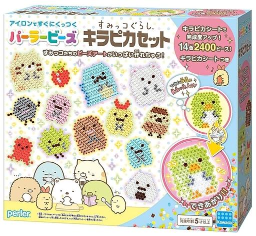 カワダ 新品 おもちゃ パーラービーズ 80-53452 すみっコぐらし キラピカセット