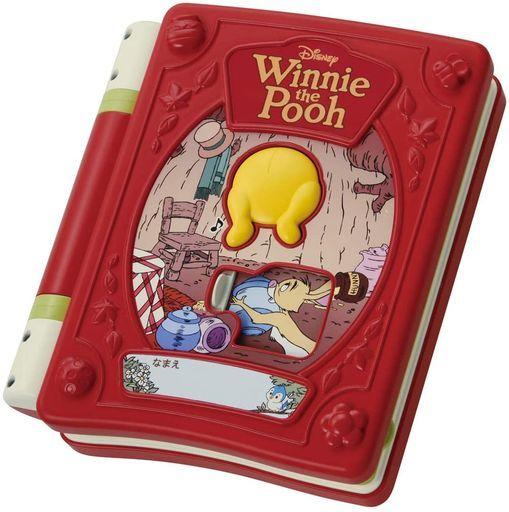 タカラトミー 新品 おもちゃ 親子知育 絵本であそぼ! 「くまのプーさん」
