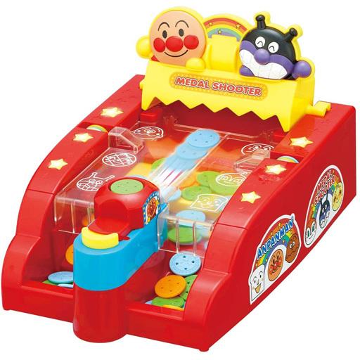 バンダイ 新品 おもちゃ アンパンマン ピカじゃらメダルシューター 「それいけ!アンパンマン」