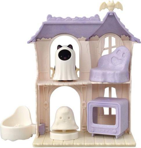 エポック社 新品 おもちゃ どきどきホーンテッドハウスセット 「シルバニアファミリー」
