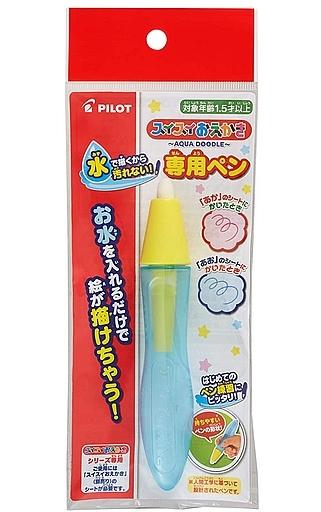 パイロットインキ 新品 おもちゃ スイスイおえかき 専用ペン