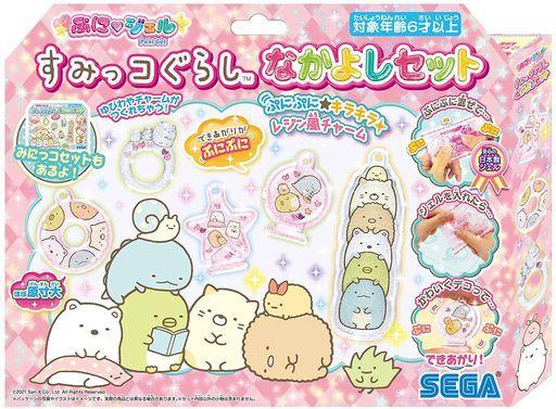 セガトイズ 新品 おもちゃ PG-29 ぷにジェル すみっコぐらし なかよしセット