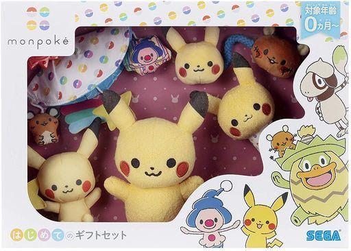 セガトイズ 新品 おもちゃ monpoke -モンポケ- はじめてのギフトセット 「ポケットモンスター」