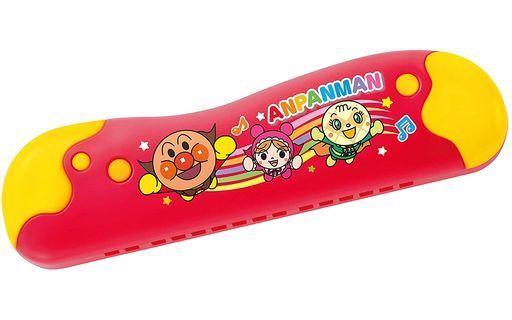 アガツマ 新品 おもちゃ うちの子天才 ハーモニカ 「それいけ!アンパンマン」