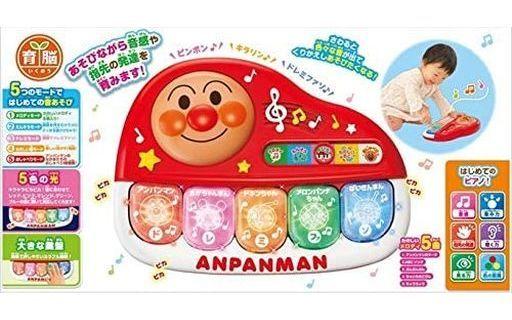 ジョイパレット 予約 おもちゃ はじめてあそんで!キラ★ピカ★育脳ベビーピアノ 「それいけ!アンパンマン」