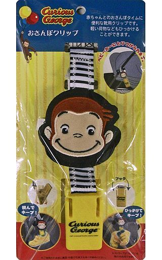 イワヤ 新品 おもちゃ おさんぽクリップ 「おさるのジョージ」