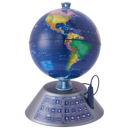ドウシシャ 新品 おもちゃ しゃべる地球儀 パーフェクトグローブ GEOPEDIA NEXT