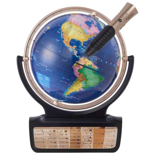 ドウシシャ 新品 おもちゃ しゃべる地球儀 パーフェクトグローブ HORIZON NEXT