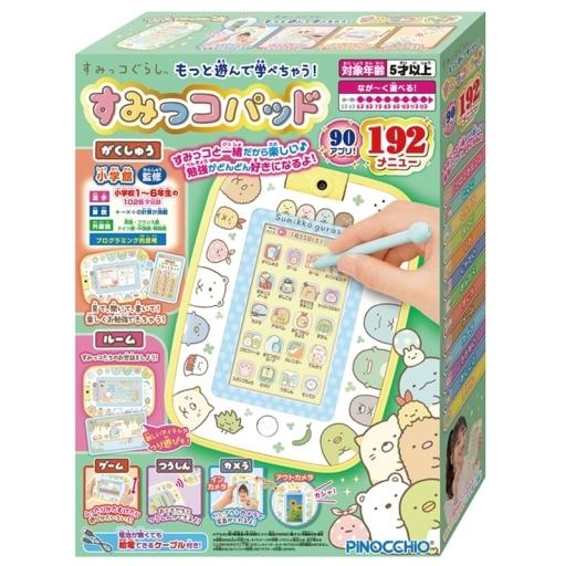 アガツマ 新品 おもちゃ もっと遊んで学べちゃう! すみっコパッド 「すみっコぐらし」