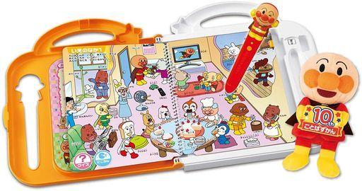 セガトイズ 新品 おもちゃ にほんご えいご 二語文も!アンパンマンおしゃべりいっぱい!ことばずかん10周年記念BOX 「それいけ!アンパンマン」