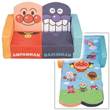 セガトイズ 新品 おもちゃ アンパンマン やわらかキッズソファーベッド 「それいけ!アンパンマン」