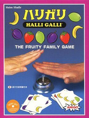【中古】ボードゲーム ハリガリ (Halli Galli)