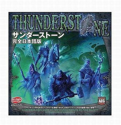 【中古】ボードゲーム [ランクB] サンダーストーン 完全日本語版 (Thunderstone)