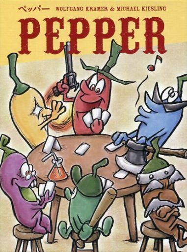 【中古】ボードゲーム ペッパー 日本語版 (Pepper)