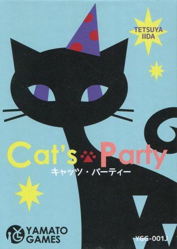 YAMATO GAMES(ヤマトゲームズ) 新品 ボードゲーム Cat's Party(キャッツ・パーティー)