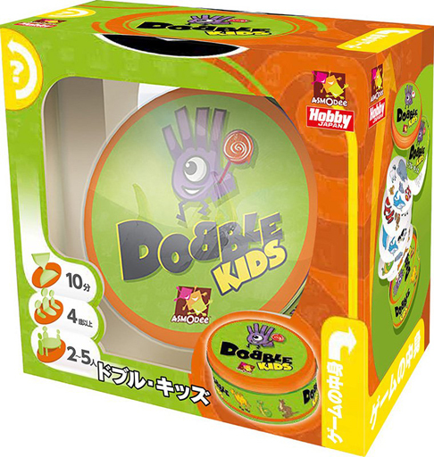 ホビージャパン 新品 ボードゲーム ドブル・キッズ 日本語版 (Dobble Kids)