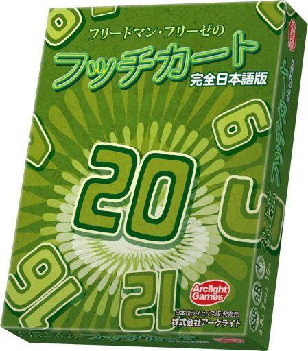 アークライト 新品 ボードゲーム フリードマン・フリーゼのフッチカート 完全日本語版 (Futschikato)