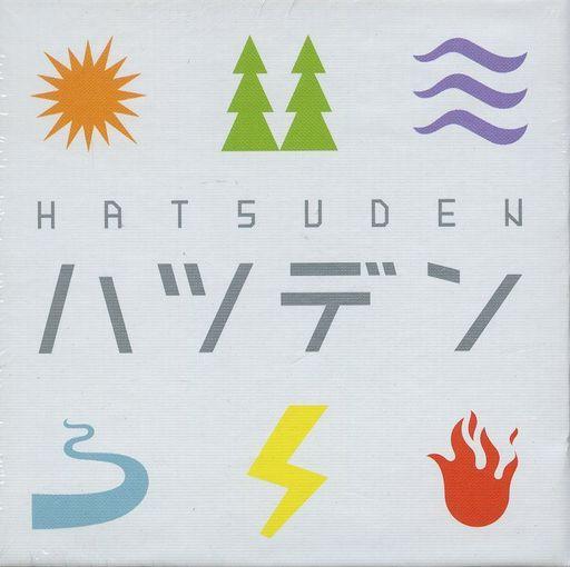 ITTEN 新品 ボードゲーム HATSUDEN -ハツデン-