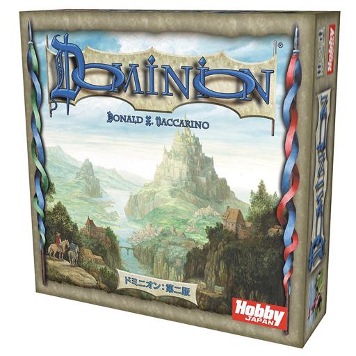 ホビージャパン 新品 ボードゲーム ドミニオン:第二版 日本語版 (Dominion Second Edition)