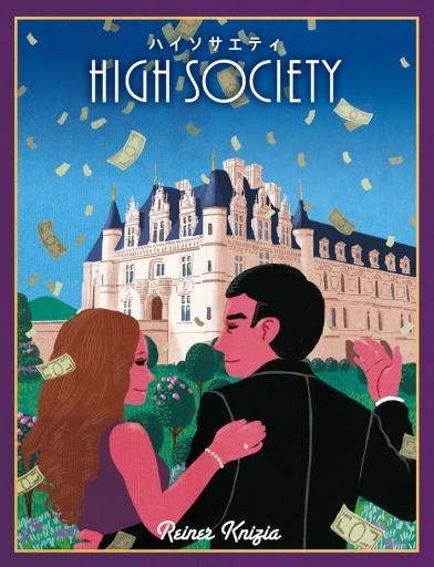 ニューゲームズオーダー 新品 ボードゲーム ハイソサエティ 日本語版 (High Society)