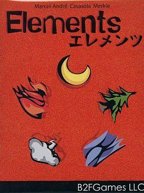 エレメンツ (Elements)