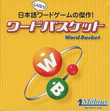 メビウスゲームズ 新品 ボードゲーム ワードバスケット (Word Basket)