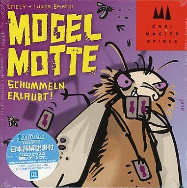 メビウスゲームズ/Drei Magier Spiele 新品 ボードゲーム いかさまゴキブリ (Mogel Motte) [日本語訳付き]