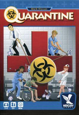 Quarantine ward (with Japanese translation)