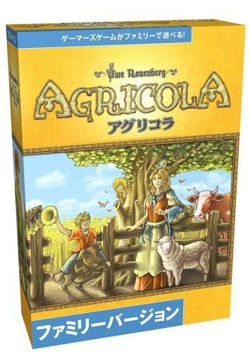 ホビージャパン 新品 ボードゲーム アグリコラ:ファミリーバージョン 日本語版 (Agricola: Family Edition)