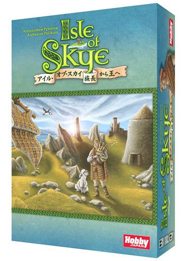 アイル・オブ・スカイ 族長から王へ 日本語版 (Isle of Skye:From Chieftain to King)