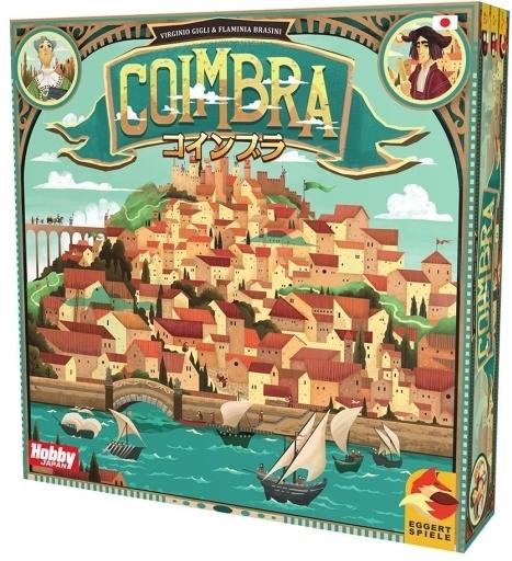 ホビージャパン 新品 ボードゲーム コインブラ 日本語版 (Coimbra)