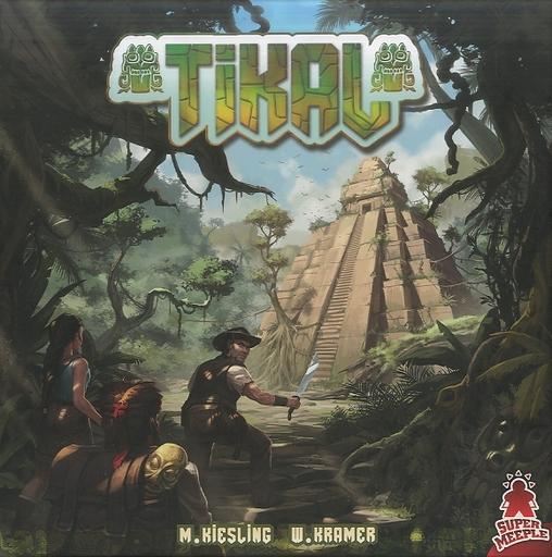 ティカル (Tikal) [日本語訳付き]