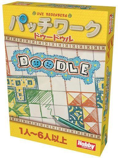 ホビージャパン 新品 ボードゲーム パッチワーク:ドゥードゥル 日本語版 (Patchwork Doodle)