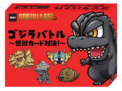 スロウカーブ 新品 ボードゲーム ゴジラバトル 怪獣カード対決!!