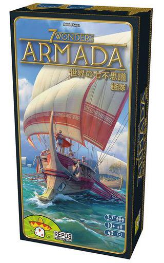 ホビージャパン 新品 ボードゲーム 世界の七不思議 拡張セット 艦隊 日本語版 (7 Wonders: Armada )