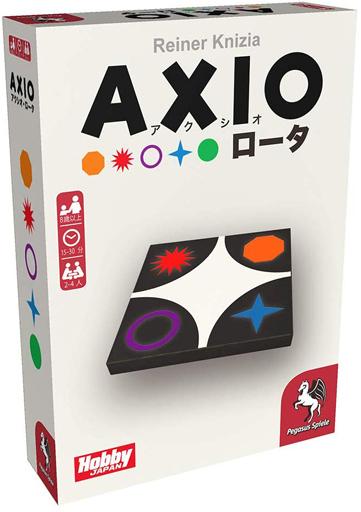 AXIO ロータ 日本語版