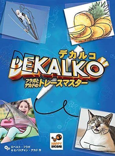 アークライト 新品 ボードゲーム デカルコ フラガとデカドのトレースマスター 日本語版 (Dekalko)