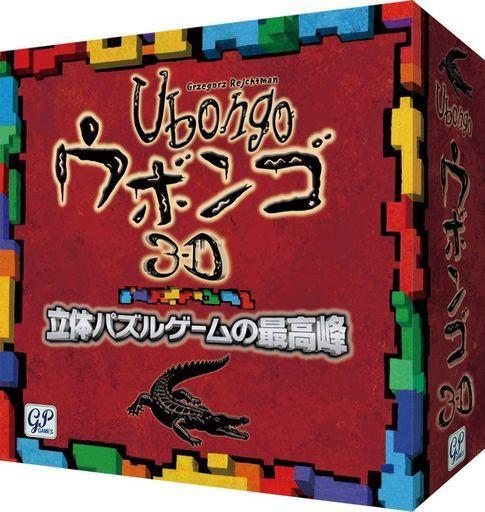 ジーピー 新品 ボードゲーム ウボンゴ 3D 日本語版 (Ubongo 3D)