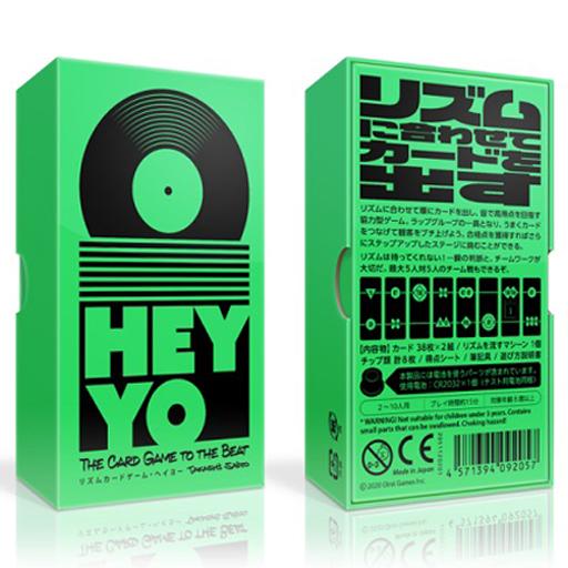 オインクゲームズ 新品 ボードゲーム HEY YO -ヘイヨー-