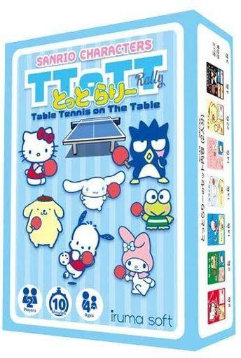 イルマソフト 新品 ボードゲーム TToTT Rally とっと らりー 「サンリオキャラクターズ」
